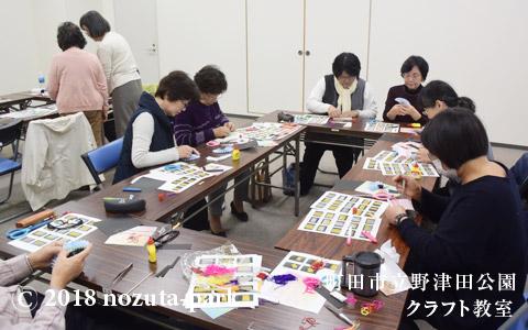 野津田公園クラフト教室