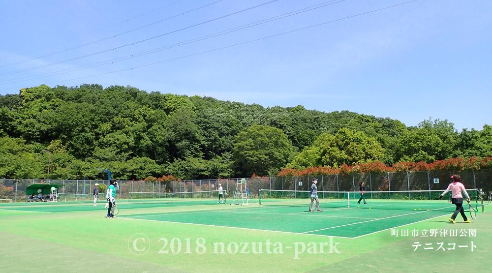 野津田公園テニスコート