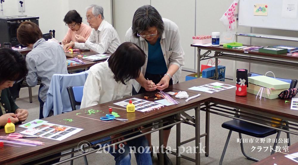 野津田公園 クラフト教室