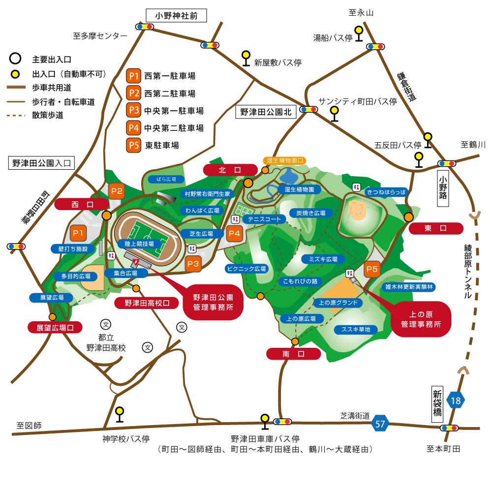 野津田公園ガイドマップ