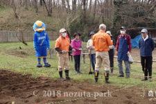 農作業体験プロジェクト「里芋の根付」が開催されます!